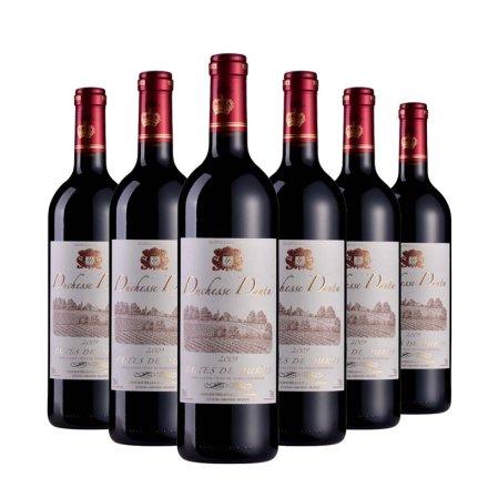 法国德和斯庄园干红葡萄酒750ml(6瓶装)