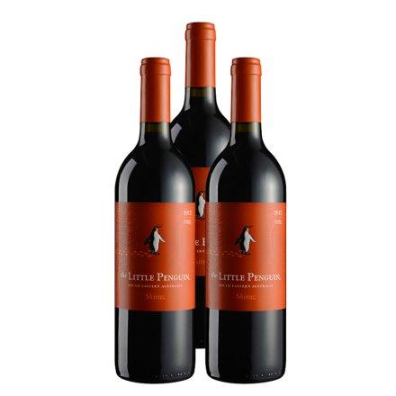 澳大利亚小企鹅西拉红葡萄酒(3瓶装)