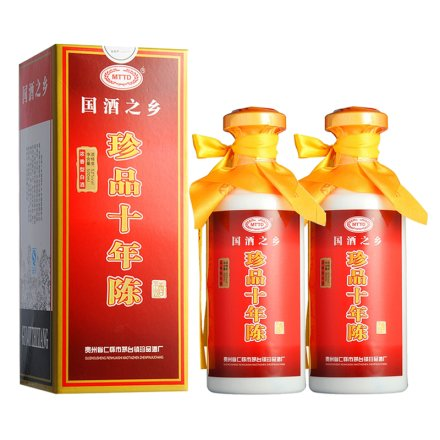 【清仓】52°珍品十年陈单支酒500ml(双瓶装)