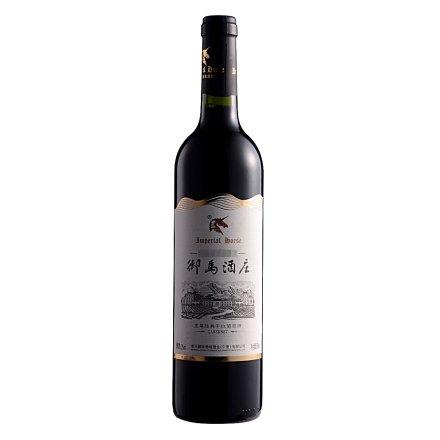 御马酒庄-干红葡萄酒750ml