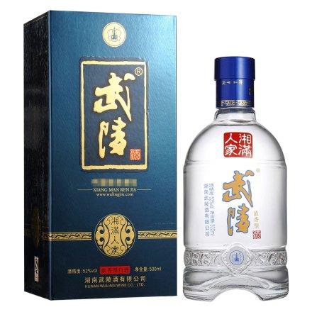 52°武陵酒湘满人家500ml