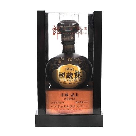 52°国藏郎酒藏品500ml