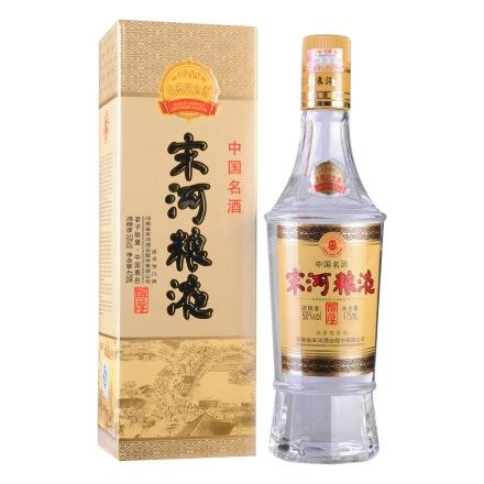 【清仓】50°宋河粮液1988金奖纪念酒475ml
