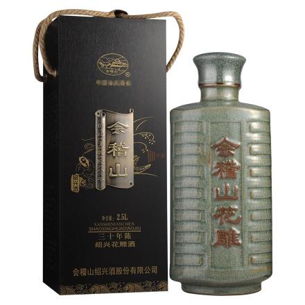 14°会稽山木盒三十年陈花雕酒2500ml