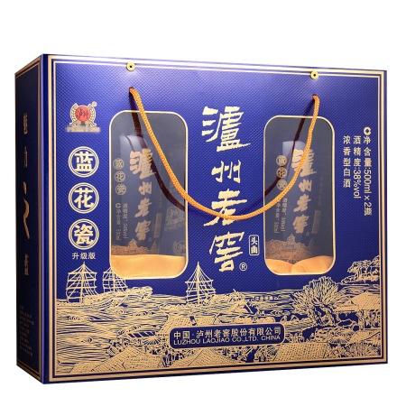 38°泸州老窖头曲蓝花瓷升级版双瓶礼盒(500ml*2)