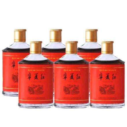 12°宁夏红精品枸杞酒100ml(6瓶装)