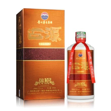 【清仓】53°茅台集团古源酒(传说)500ml