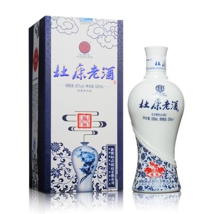 50°杜康老酒福运500ml(乐享)