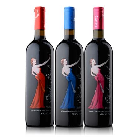 法莱雅天使干红葡萄酒(粉标+蓝标+红标)750ml