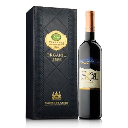 西班牙兄弟农场2010索尔有机干红葡萄酒单支礼盒750ml