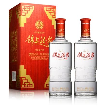 52°五粮液股份公司锦上添花500ml(双瓶装)