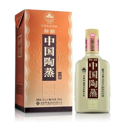 52°仰韶中国陶蒸国味500ml