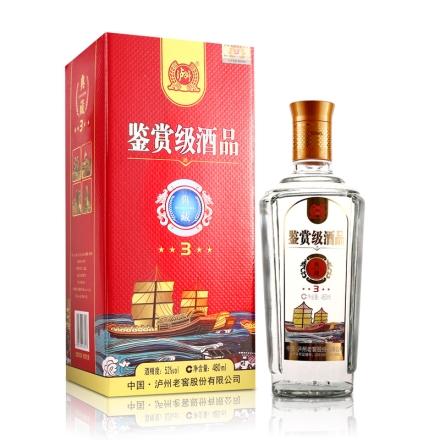 (清仓)52°泸州老窖鉴赏级酒品典藏3·480ml