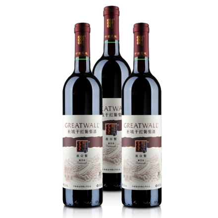 长城干红葡萄酒750ml(3瓶装)