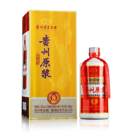 52°茅台集团贵州原浆8V(鉴赏级酒品)500ml