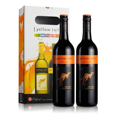 黄尾袋鼠梅洛红葡萄酒双支礼盒