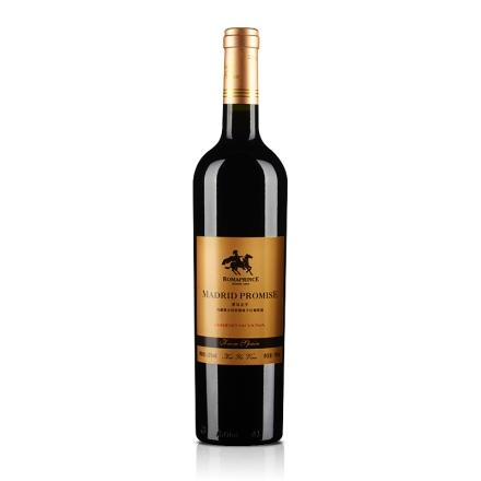 西班牙罗马王子马德里之约赤霞珠干红葡萄酒750ml
