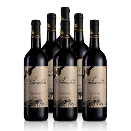 法国夏洛斯特干红葡萄酒750ml(6瓶装)