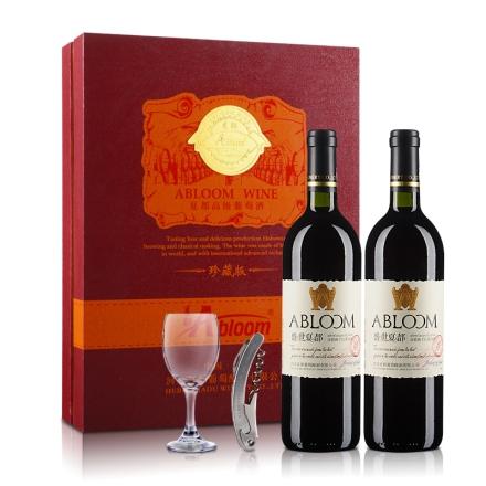 盛世夏都赤霞珠干红葡萄酒珍藏礼盒750ml*2