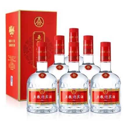 52°五粮液股份迎宾酒(精酿)500ml(6瓶装)