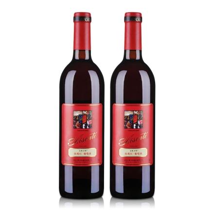 艾斯卡特玫瑰红甜葡萄酒750ml(双瓶装)