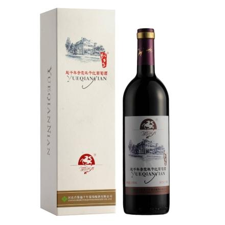 中国越千年赤霞珠干红葡萄酒750ml(乐享版)