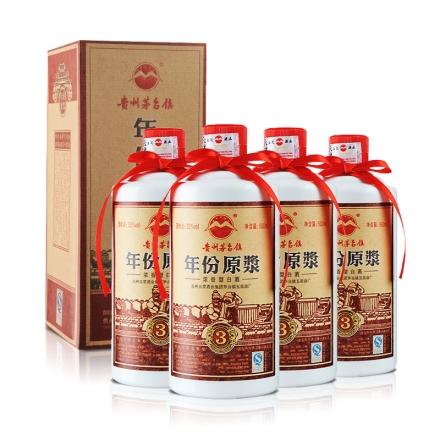52°原浆老酒500ml(4瓶装)
