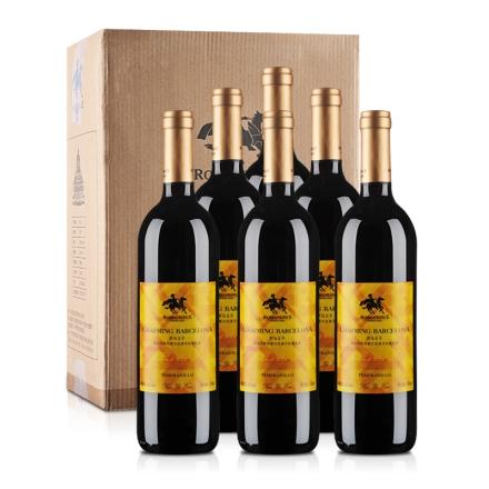 【清仓】西班牙罗马王子情迷巴萨田普兰尼洛干红葡萄酒750ml(6瓶装)