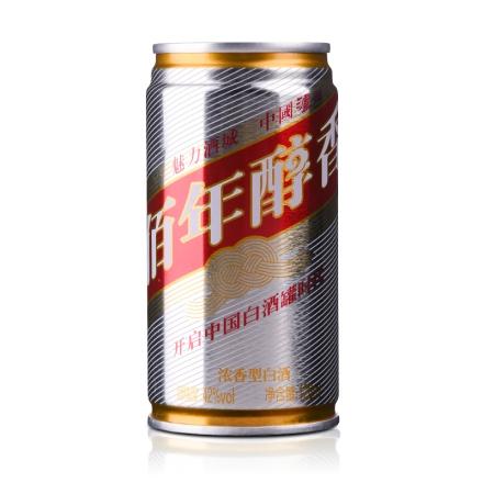【清仓】42°醇香易拉罐装128ml