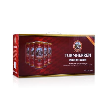德国凯撒托姆黑啤酒礼盒(乐享)