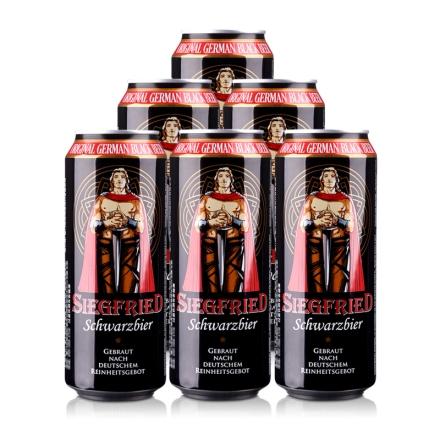 德国齐格菲黑啤酒500ml(6听装)