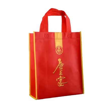 唐王宴手提袋