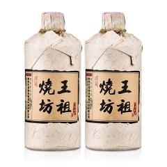 【周末狂欢惠】53°王祖烧坊珍品系列·禅韵500ml(双瓶装)