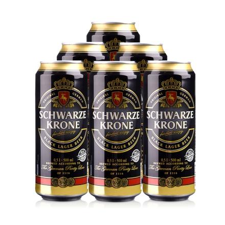 德国施瓦皇冠黑啤酒500ml(6瓶装)