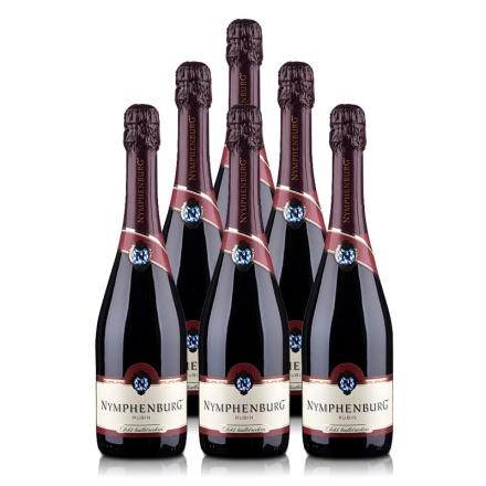 德国侬芬堡红宝石起泡葡萄酒750ml(6瓶装)