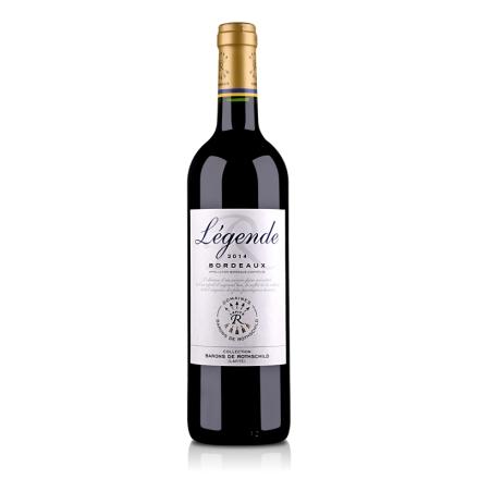 (清仓)法国拉菲传奇 2014 波尔多法定产区红葡萄酒750ml