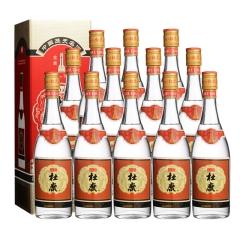 【白水杜康品牌日】42°白水杜康国际金奖酒500ml(12瓶装)