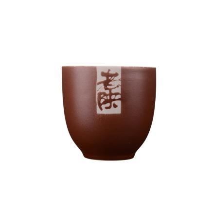 老陕酒杯(乐享)