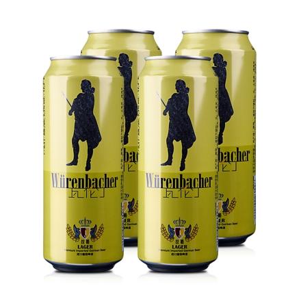 德国瓦伦丁拉格啤酒500ml(4瓶装)