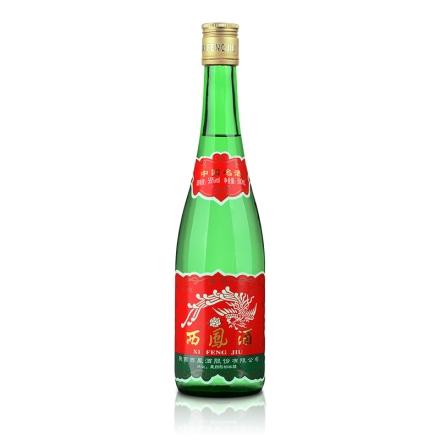 55°西凤酒绿瓶500ml(裸瓶)