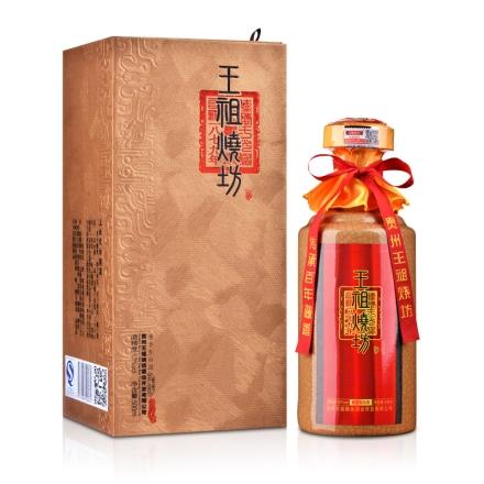53°王祖烧坊珍品系列.铜尊500ml