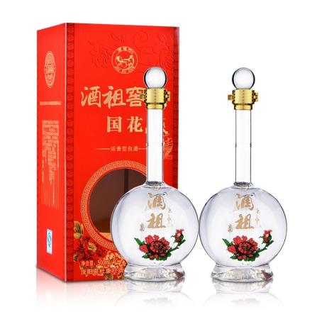 52°酒祖窖藏国花一帆风顺500ml(双瓶装)