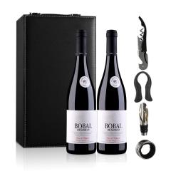 西班牙胡安博巴尔干红葡萄酒双支礼盒