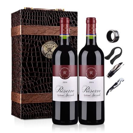 法国拉菲珍藏波尔多法定产区双支礼盒红葡萄酒(ASC正品行货)