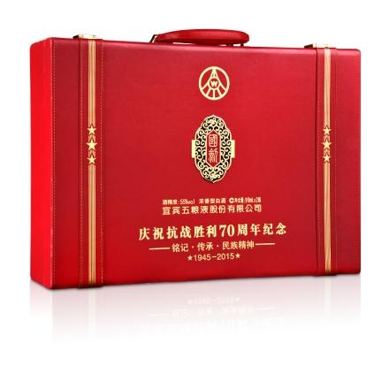 55°五粮液股份国剑庆祝抗战胜利70周年纪念酒918ml*2
