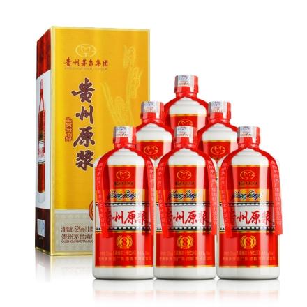 52°茅台集团贵州原浆8V(鉴赏级酒品)500ml(6瓶装)