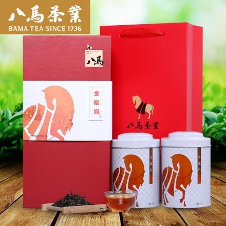 【清仓】武夷山金骏眉醇韵两盒组合装150g