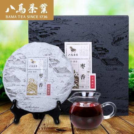 【清仓】云南普洱熟茶饼天野原香(枣香)礼盒装357g