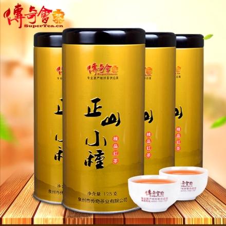 传奇会茶叶武夷红茶正山小种125g*4
