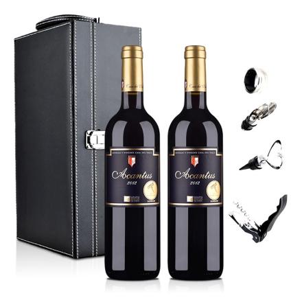 西班牙进口红酒圣霞多·爱肯特斯干红葡萄酒 750ml双瓶礼盒装